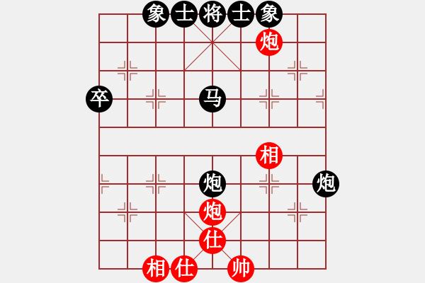 象棋棋谱图片:谢靖 先和 汪洋 - 步数:47