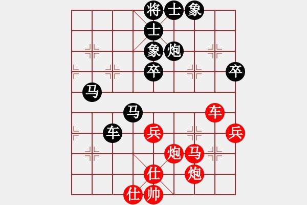 象棋棋谱图片:吕钦 先和 孙勇征 - 步数:96