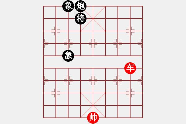 象棋棋谱图片:第179局 一车难胜炮双象 - 步数:0