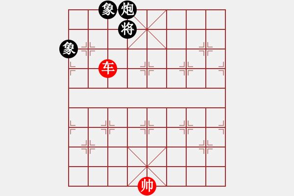 象棋棋谱图片:第179局 一车难胜炮双象 - 步数:10