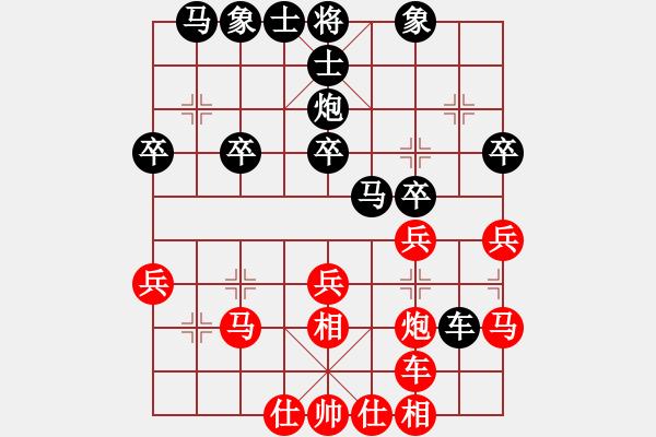 象棋棋谱图片:2-4 加赛 浙江 赵鑫鑫 先和 福建 郑一泓 - 步数:30