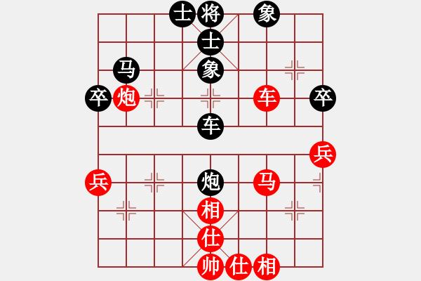 象棋棋谱图片:2-4 加赛 浙江 赵鑫鑫 先和 福建 郑一泓 - 步数:60