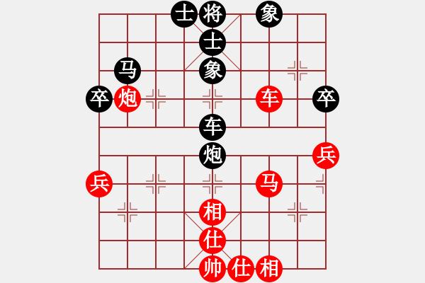 象棋棋谱图片:2-4 加赛 浙江 赵鑫鑫 先和 福建 郑一泓 - 步数:63