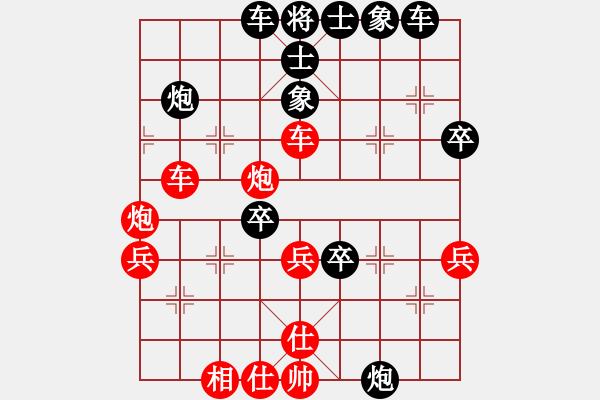 象棋棋谱图片:渊深海阔先负爱上猪头 - 步数:40