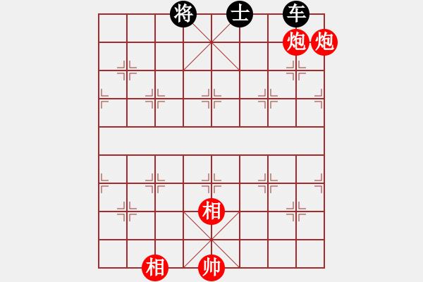 象棋棋谱图片:第250局 三收袁达、螳臂挡车 - 步数:20