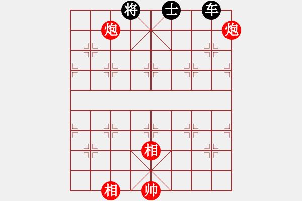 象棋棋谱图片:第250局 三收袁达、螳臂挡车 - 步数:21