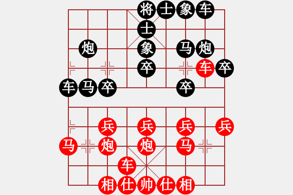 象棋谱图片:陆伟韬 先胜 郑一泓 - 步数:20