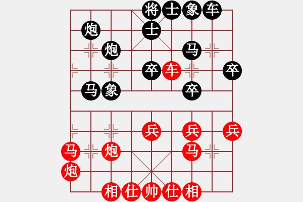 象棋谱图片:陆伟韬 先胜 郑一泓 - 步数:40