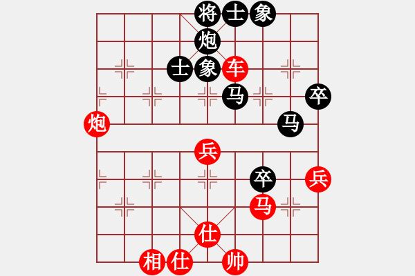 象棋谱图片:陆伟韬 先胜 郑一泓 - 步数:70