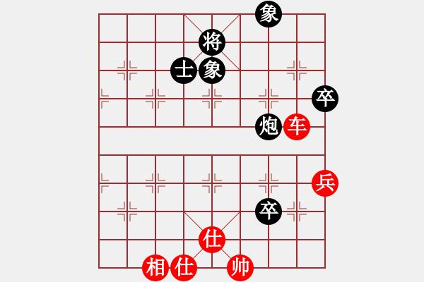 象棋谱图片:陆伟韬 先胜 郑一泓 - 步数:80