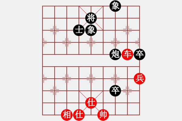 象棋谱图片:陆伟韬 先胜 郑一泓 - 步数:83
