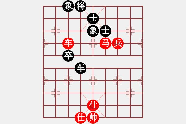 象棋棋谱图片:第三届碧桂园杯预赛B组第3轮 上海胡荣华 VS 浙江于幼华 - 步数:110