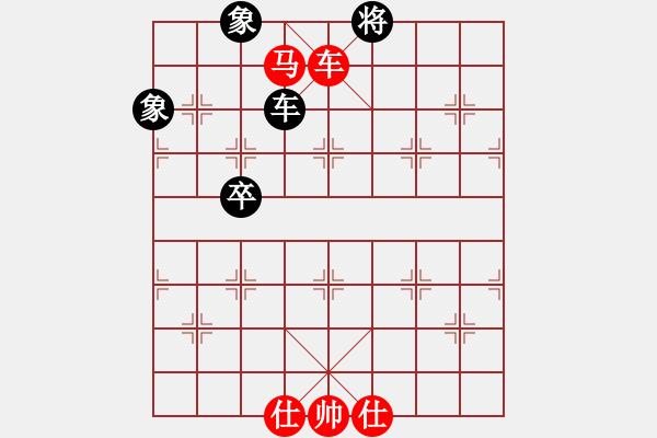 象棋棋谱图片:第三届碧桂园杯预赛B组第3轮 上海胡荣华 VS 浙江于幼华 - 步数:137