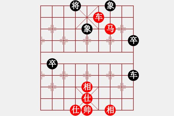 象棋棋谱图片:2014年网络盲棋甲级联赛 唐丹红先胜渊深海阔 - 步数:100
