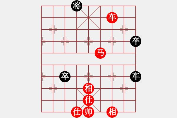 象棋棋谱图片:2014年网络盲棋甲级联赛 唐丹红先胜渊深海阔 - 步数:110