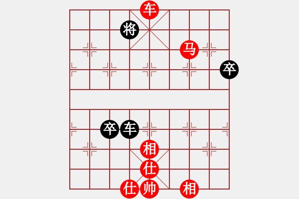 象棋棋谱图片:2014年网络盲棋甲级联赛 唐丹红先胜渊深海阔 - 步数:115