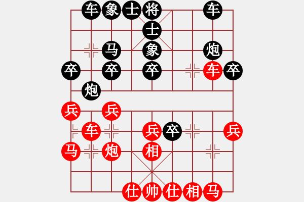 象棋棋谱图片:2014年网络盲棋甲级联赛 唐丹红先胜渊深海阔 - 步数:30