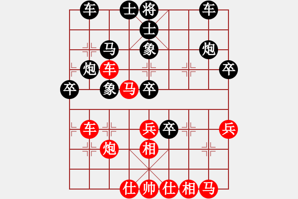象棋棋谱图片:2014年网络盲棋甲级联赛 唐丹红先胜渊深海阔 - 步数:40