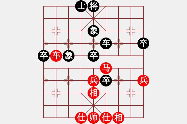 象棋棋谱图片:2014年网络盲棋甲级联赛 唐丹红先胜渊深海阔 - 步数:60