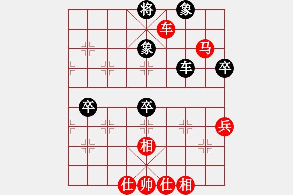 象棋棋谱图片:2014年网络盲棋甲级联赛 唐丹红先胜渊深海阔 - 步数:80