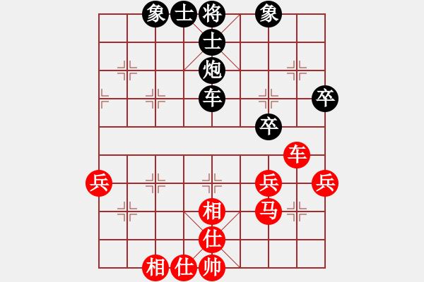 象棋棋谱图片:杭州环境集团队 申鹏 和 广东碧桂园队 许国义 - 步数:50