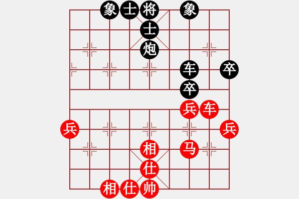 象棋棋谱图片:杭州环境集团队 申鹏 和 广东碧桂园队 许国义 - 步数:52