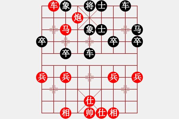 象棋棋谱图片:7 直车马炮局 - 步数:43