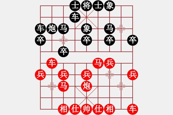 象棋棋谱图片:范向军 先胜 李贺 - 步数:20