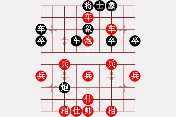 象棋棋谱图片:范向军 先胜 李贺 - 步数:39