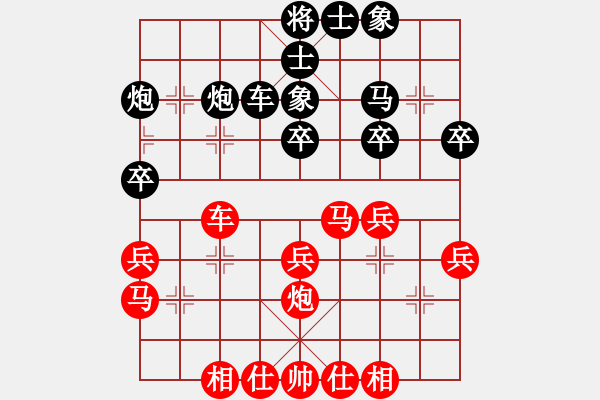 象棋棋谱图片:广东 许银川 和 上海 谢靖 - 步数:30