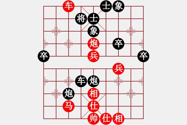 象棋棋谱图片:广东 许银川 和 上海 谢靖 - 步数:50