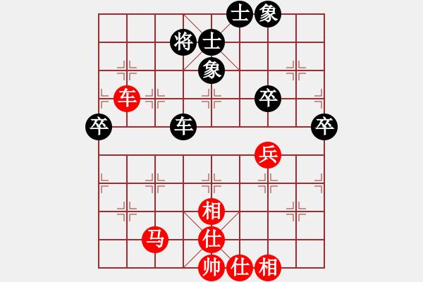 象棋棋谱图片:广东 许银川 和 上海 谢靖 - 步数:60