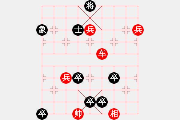 象棋棋谱图片:第311局 日擒五寇 - 步数:10