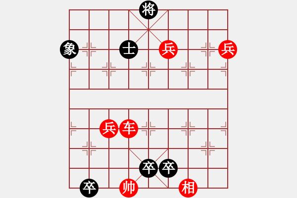 象棋棋谱图片:第311局 日擒五寇 - 步数:20