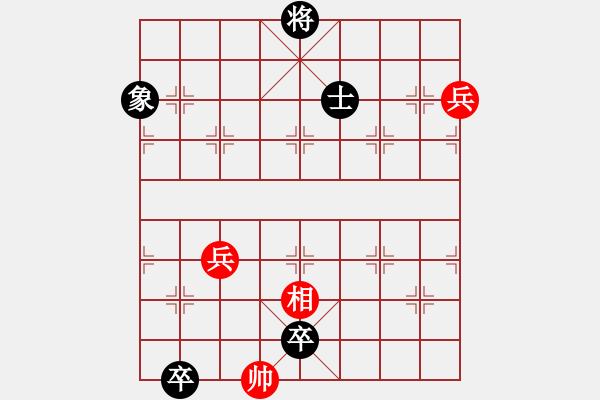 象棋棋谱图片:第311局 日擒五寇 - 步数:26