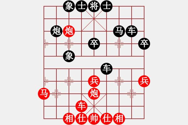象棋棋谱图片:专业男子个人 第7轮 郑惟桐 红先和 孙勇征 - 步数:30