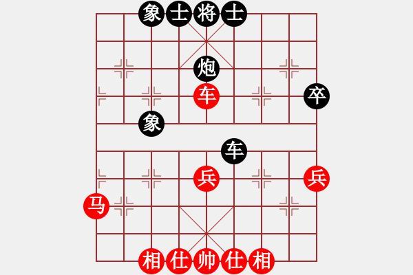 象棋棋谱图片:专业男子个人 第7轮 郑惟桐 红先和 孙勇征 - 步数:40