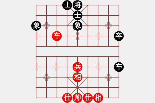 象棋棋谱图片:专业男子个人 第7轮 郑惟桐 红先和 孙勇征 - 步数:50