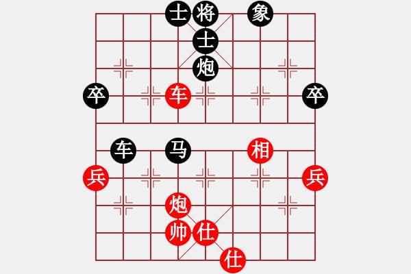 象棋棋谱图片:张申宏     先负 徐超       - 步数:100
