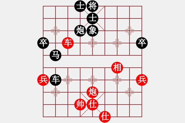 象棋棋谱图片:张申宏     先负 徐超       - 步数:108