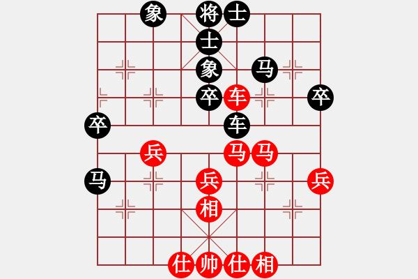象棋棋谱图片:徐超 先和 李翰林 - 步数:46