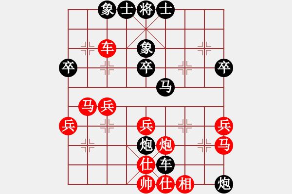 象棋棋谱图片:第6局退右炮破过河车贪吃卒 - 步数:38