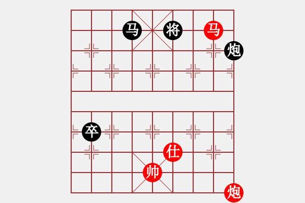 象棋棋谱图片:B马炮类-第06局 - 步数:10