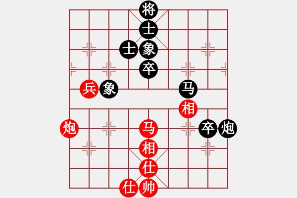 象棋棋谱图片:许银川 先负 赵鑫鑫 - 步数:100