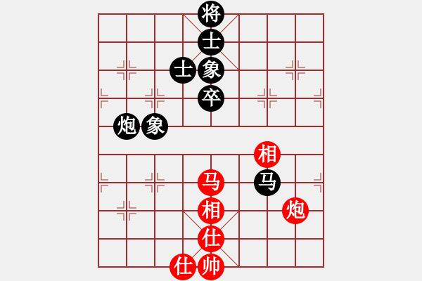 象棋棋谱图片:许银川 先负 赵鑫鑫 - 步数:110