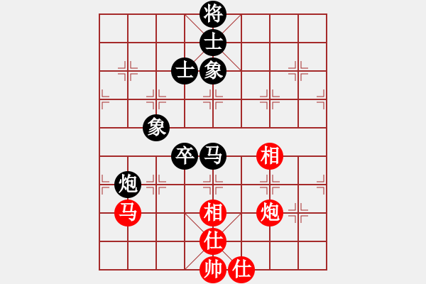 象棋棋谱图片:许银川 先负 赵鑫鑫 - 步数:120