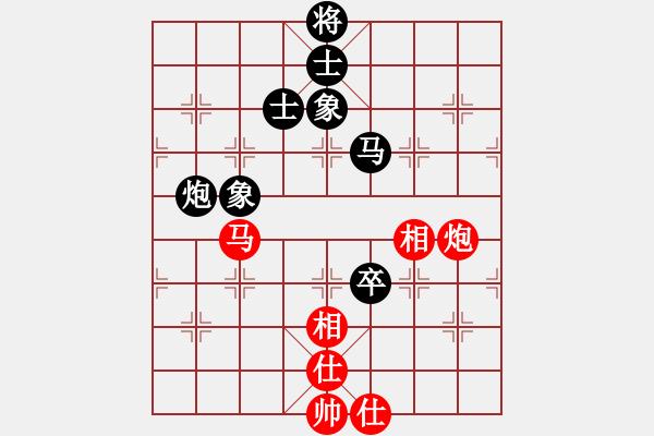 象棋棋谱图片:许银川 先负 赵鑫鑫 - 步数:130