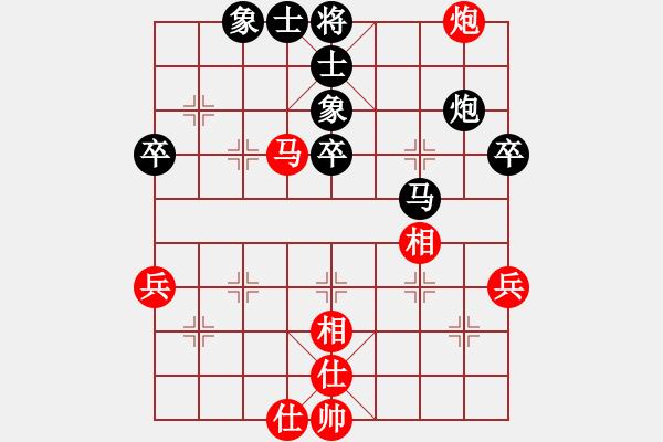 象棋棋谱图片:许银川 先负 赵鑫鑫 - 步数:70