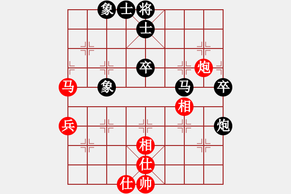 象棋棋谱图片:许银川 先负 赵鑫鑫 - 步数:80