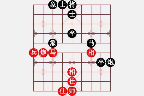 象棋棋谱图片:许银川 先负 赵鑫鑫 - 步数:90